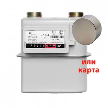 Газовый счетчик ВК G 4