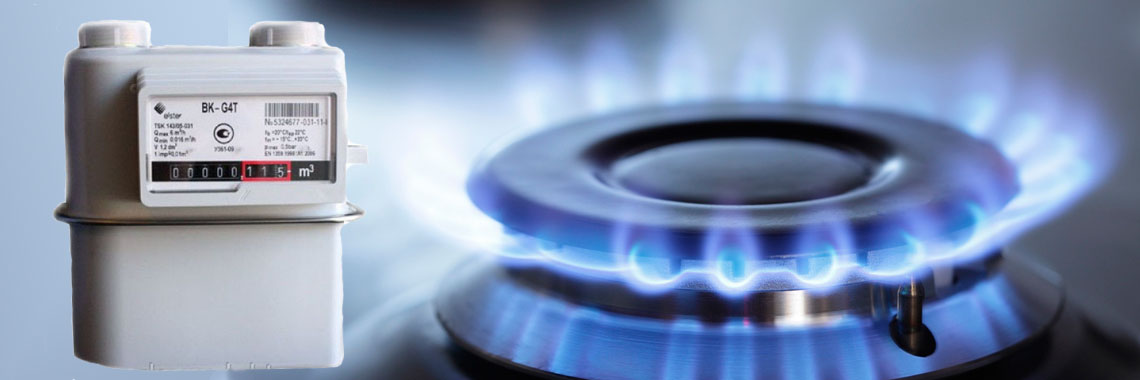 Экономные газовые счетчики